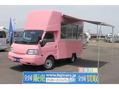 バネットトラック 移動販売車 ケータリングカー キッチンカー(日産)