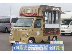 キャリイトラック 移動販売車 キッチンカー ケータリングカー(スズキ)