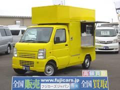 キャリイトラック 移動販売車 湘南ガレージ製 キッチンカー(スズキ)