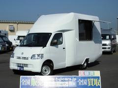 タウンエーストラック 移動販売車 ケータリングカー キッチンカー(トヨタ)