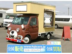 キャリイトラック 移動販売車 ケータリングカー キッチンカー(スズキ)