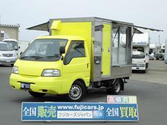 バネットトラック 移動販売車 キッチンカー ケータリングカー(日産)