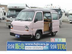 サンバーバン 移動販売車 ケータリングカー キッチンカー(スバル)