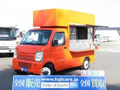 キャリイトラック 湘南ガレージ製 移動販売車 ケータリング(スズキ)