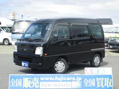 サンバーバン移動販売車 湘南ガレージ製