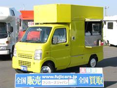 キャリイトラック 湘南ガレージ製 移動販売車 4WD(スズキ)
