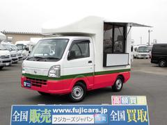 クリッパートラック 移動販売車 軽4ナンバー登録(日産)