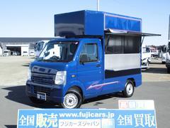 キャリイトラック移動販売車 ケータリングカー キッチンカー
