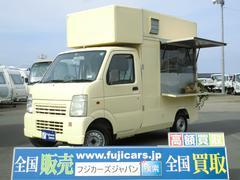 キャリイトラック湘南ガレージ製 移動販売車 ケータリングカー