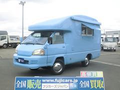 ライトエーストラック移動販売車 ケータリングカー キッチンカー