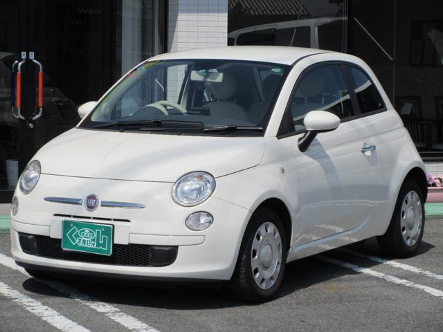 フィアット 500 ツインエア ポップ 1年間保証 (車検整備付)
