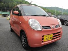 モコE FOUR ワンオーナー 純正ナビ テレビ ETC 4WD