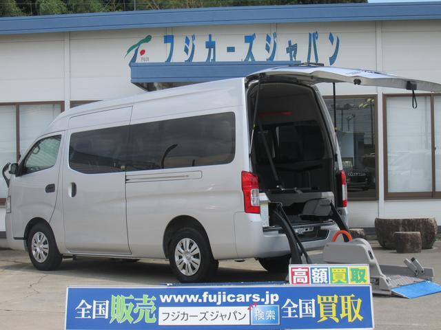 日産 福祉車輌Mタイプ 車椅子2基 Bカメラ リアエアコン 10人