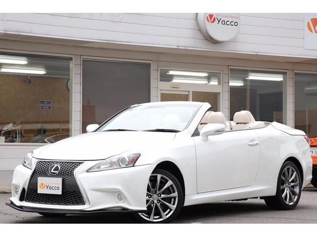 IS(レクサス) IS350C 中古車画像
