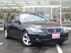 BMW525iハイラインパッケージ 黒革シート サンルーフ 純ナビ