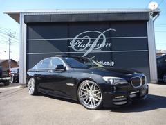 BMWアクティブハイブリッド7 WALD BLACK BISON