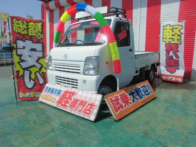 マツダ スクラムトラック KCスペシャル1オーナー社外CDパワステ...