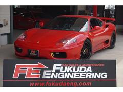 フェラーリ 360モデナF1 純正OPカーボンバケットシート