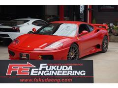 フェラーリ 360TEZZOF360ストラダーレ仕様 F1クラッチ交換済