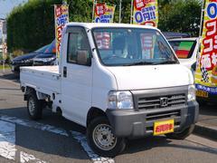 アクティトラックSDX 4WD 5速マニュアル車