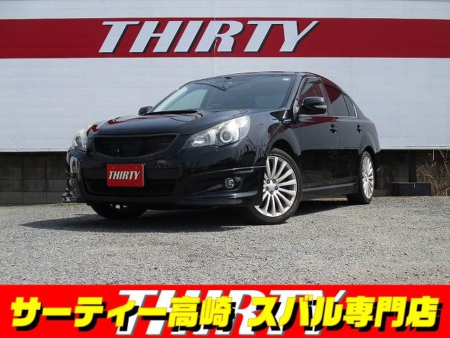 2.5GT Spkg 4WD 6MT 革シート フルエアロ