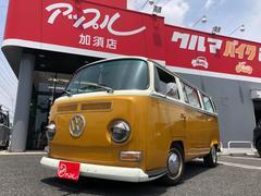 VW タイプIIレイトバス