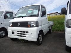 クリッパートラックオートマ エアコン 4WD Goo鑑定