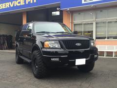 フォード エクスペディションエディバウアー リフトアップ