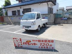 キャリイトラックKCエアコン・パワステ3方開 4WD MT