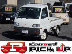 ミニキャブトラックVXスペシャルエディション2WDパワステ5速MT
