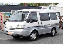 ボンゴバンリンエイ コンパクトバカンチェス 4WD