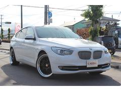 BMW550iグランツーリスモ