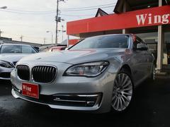 BMWアクティブハイブリッド7L