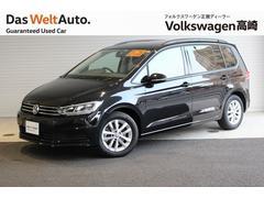 VW ゴルフトゥーランTSI コンフォートライン