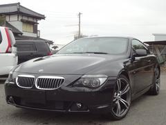 BMW645Ci サンルーフ 20インチアルミ 皮シート HID