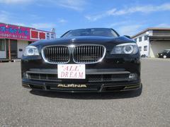 BMWアクティブハイブリッド7 ALPINA仕様 取説記録 デモ車