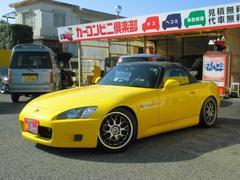 S2000ベースグレード