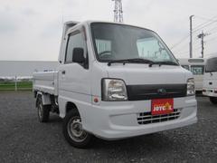 サンバートラックダンプ キャブ付シャシー 特装ベース車