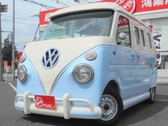 エブリイPAハイルーフ VWバス仕様 ワンオーナー