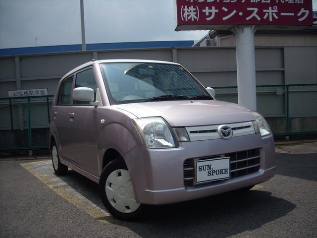 マツダ キャロル G (車検整備付)
