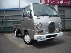 サンバートラックトラック660SDXクラシック三方開 4WD
