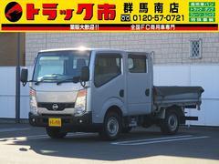 アトラストラック1.15t積・Wキャブ・4WD・全低床
