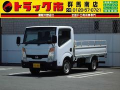 アトラストラック4WD・1.4t積・低床