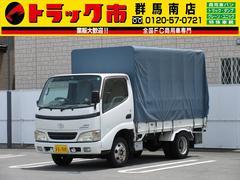ダイナトラック4WD・1.5積・全低床・幌・AT
