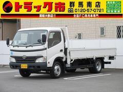 ダイナトラック2t積・ワイドロング・全低床・・車両総重量4895kg