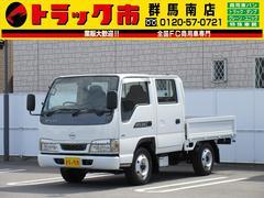 アトラストラック4WD・1.25t積・Wキャブ