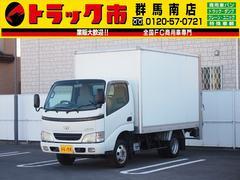 ダイナトラック1.3t積・パネルバン・垂直パワーゲート・ラッシングレール