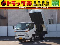ダイナトラック2t積・ダンプ・高床