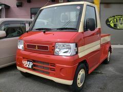ミニキャブトラック HDDナビ(三菱)