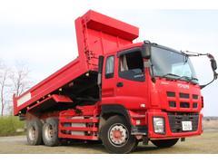 ギガ長5300幅2300cm 極東製ダンプ 積載9200kg